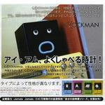 タカラトミー CLOCKMAN(クロックマン) A B AB O型
