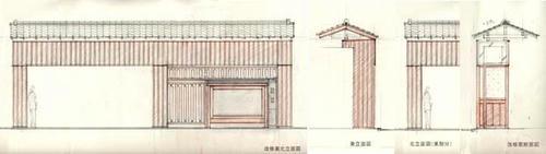 gate002.JPG