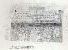 meiji006.JPG