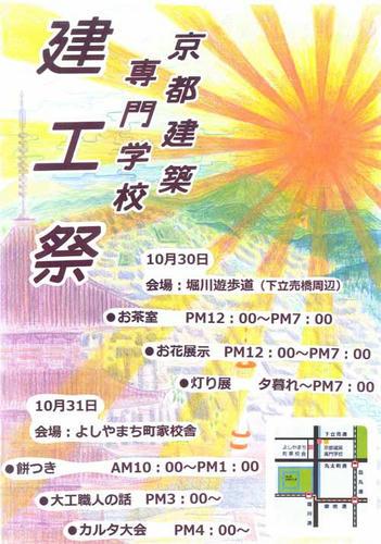 kenko2010a.jpg