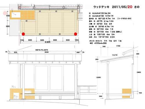 shikibutei07047.jpg