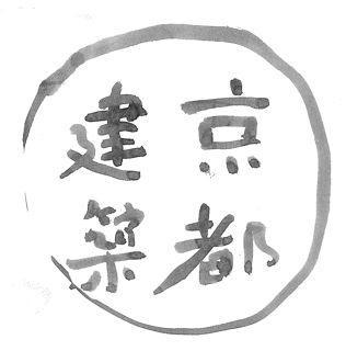 kyoutokenchiku1.jpg