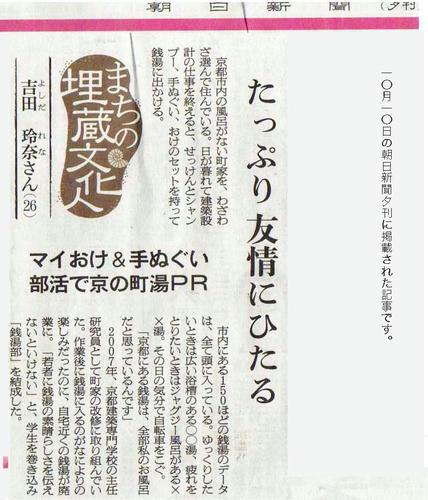 20120101asahic.jpg