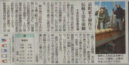 asahi33.jpg