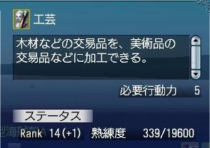 8e6543b4.jpeg