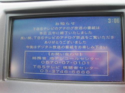 a669b041.jpg