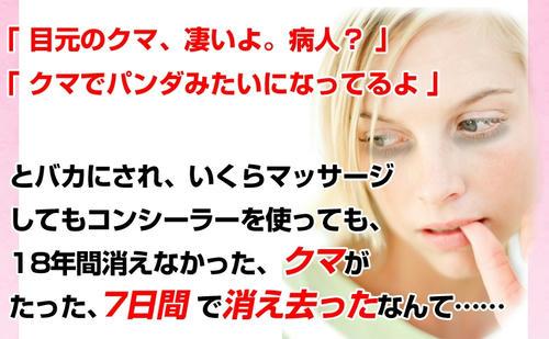 2010102005.jpg