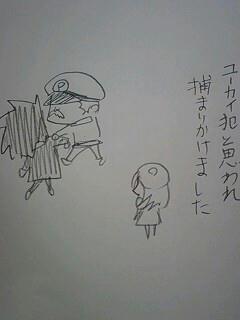 100314_1424~0001.jpg
