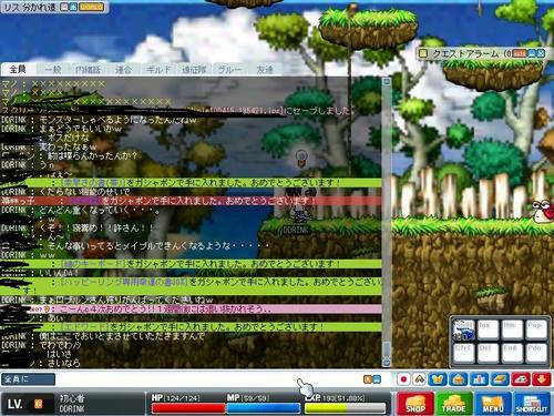 Maple100415_195823.jpg