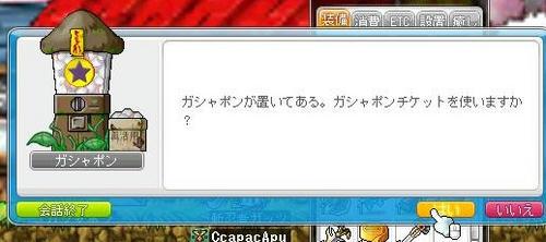 Maple110116_150056.jpg