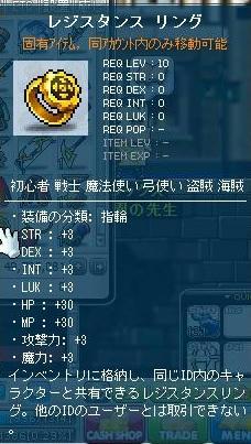Maple110118_235855.jpg