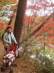 初森林植物園