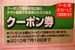 DSC09255.JPG