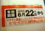 2db9c224.jpeg