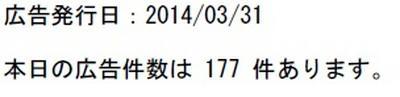 『109メール』ついに100円越え到来!!