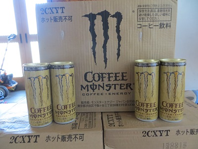 モンスターコーヒー