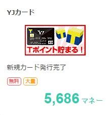 .money 「Yahoo!JAPANカード」