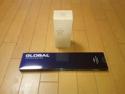 グローバル パン切り 刃渡り 22cm G-9配送