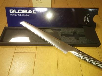 グローバル パン切り 刃渡り 22cm G-9