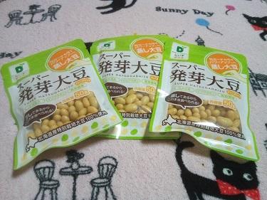 スーパー発芽大豆3袋