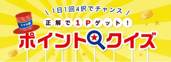 第40回日本アカデミー賞で「最優秀作品賞」を受賞したのはどれ?