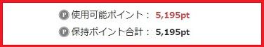 リバーライト 極JAPAN 炒め鍋30cmを購入
