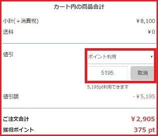 リバーライト 極JAPAN 炒め鍋30cm購入金額