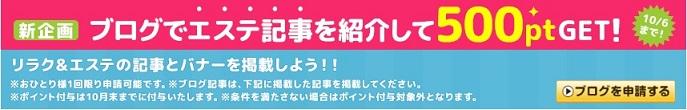 げん玉 ブログで指定記事(コピペ)を紹介&申請するともれなく50円貰えます。