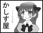 cut1sp.jpg