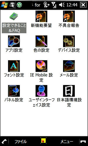 20090907124512.jpg