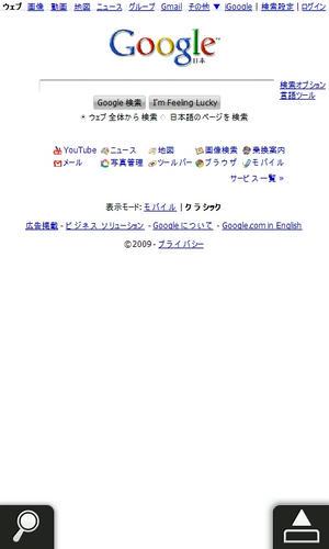 20091017090454.jpg