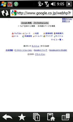 20091017090515.jpg