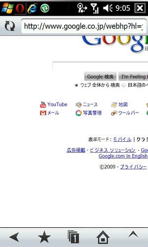 20091017090604.jpg