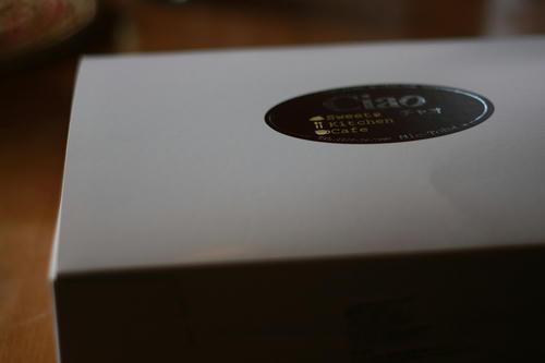 blog0017.jpg