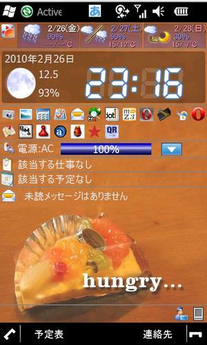 20100226231642.jpg