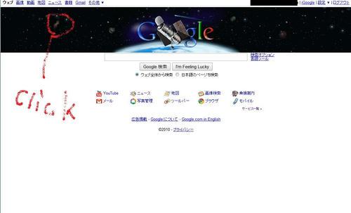 googlele.jpg