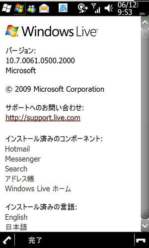 20100612095345.jpg