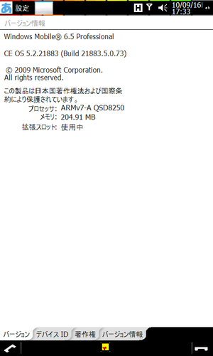 Screen001.png