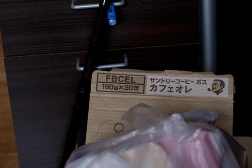 blog00246.jpg
