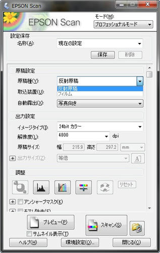epson2.jpg