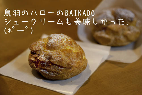 blog00423.jpg