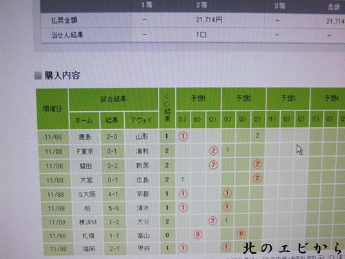 DSCF8187.jpg