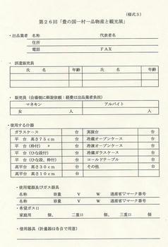 bf5df857.jpg