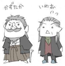 kazuiwao.jpg