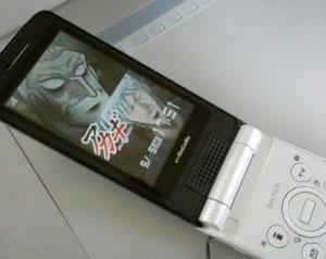 P5050004.JPG