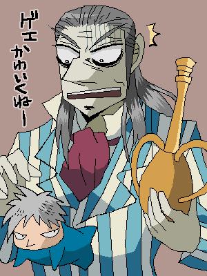 hujikosu.png