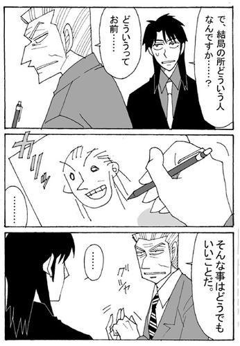 ichijyo-3.jpg