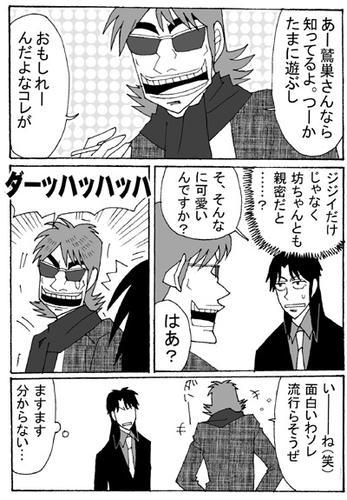 ichijyo-4.jpg