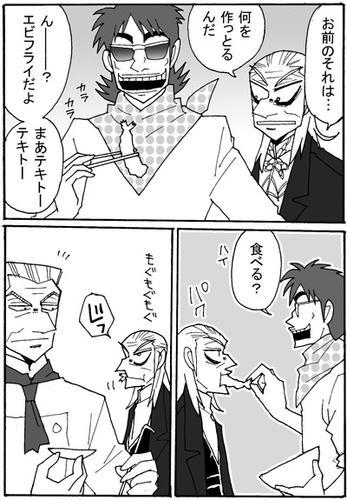 ezuke1.jpg