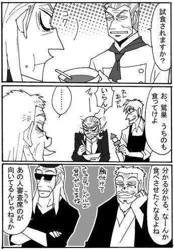 ezuke2.jpg